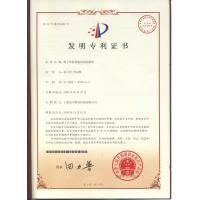 Shanghai Anping Static Technology Co.,Ltd Certifications