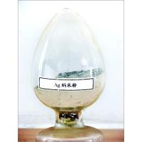 Wholesale Nano Silver Powder from china suppliers