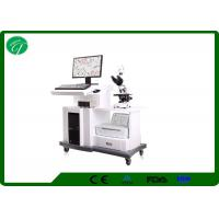 Wholesale Flogging Hospital Medical Equipment Ultrasound Machine For Animals Cattle / Cat / Dog from china suppliers