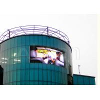 Wholesale P6 RGB Led Transparent Flexible Display , Curved Display Monitor Big Viewing Angle from china suppliers