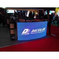 Wholesale P4 Die-cast Aluminum Curved LED Screen Indoor Advertising Display from china suppliers