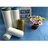 Wholesale 100% Polyester DTY 150D/48F Sewing / Knitting Draw Textured Yarn With Cone from china suppliers