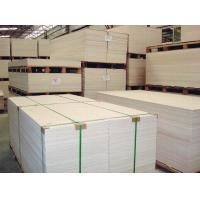 Wholesale Magnesium Oxide Board from china suppliers