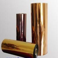 Buy cheap PI-FEP film , polyimide/F46 film from wholesalers