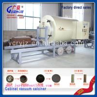 Wholesale electric calcining furnace ,china manufacture from china suppliers