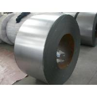Wholesale Stainless Steel Coil (201) from china suppliers