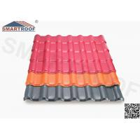 Wholesale Spanish Purplish Red Plastic Roof Tiles Synthetic Resin Hard For Building Material from china suppliers