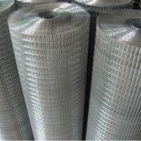 Wholesale High-quality Galvanized and PVC-coated Welded Wire Mesh from china suppliers