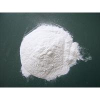 Wholesale Carboxymethyl Cellulose Water Retention Agent CMC IH7 For Regular Coating from china suppliers