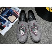 Wholesale Embroidered Loafers Leisure Comfort Driving Custom Logo Gray Black Crushed from china suppliers
