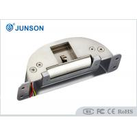 Wholesale Fail Safe  Electric Strike of Stainless Steel For Panic Bar Lock from china suppliers