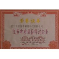 Zhangjiagang City Saibo Science & Technology Co.,Ltd Certifications