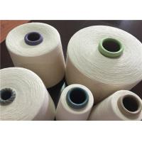 Wholesale Worsted Weight Polyester Cotton Blend Yarn Undyed NE40 For Garments from china suppliers