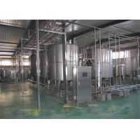Wholesale 5T / H Tube UHT Milk Processing Line With Aseptic Carton , Aseptic Pouch Package from china suppliers