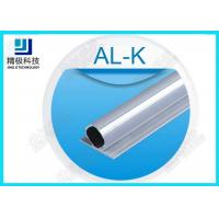 Wholesale Seamless Aluminum Alloy Pipe Dual Flange Aluminum Rectangular Tubing 6063-T5 from china suppliers