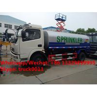 Wholesale CLW factory new 6 wheelers large capacity water spraying truck for sale, best price 6m3 portable water tank truck from china suppliers