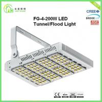 Wholesale Football Parking Stadium Yard Led Tunnel Lights 5 Years Warranty 200w 5500k from china suppliers