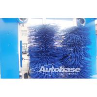 Wholesale Roll car wash machine AUTOBASE from china suppliers
