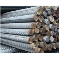 Quality AS4671  Construction Deformed steel bar / Reinforcing bar  HRB335 HRB400 HRB500 Grade for sale