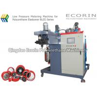Wholesale Polyurethane Elastomer Wheels Making PU Casting Machine Temperature Controlled from china suppliers