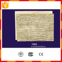 Wholesale Light weight waterproof exterior foam stone wall panels from china suppliers