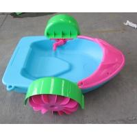 Wholesale Funny Inflatable Toy Boat For amusement park , Kids Paddle Boat With EN14960 from china suppliers