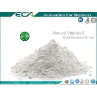 Wholesale Anti Aging Natural Vitamin E Mixed Tocopherol Powder 36%  IP Certificated from china suppliers