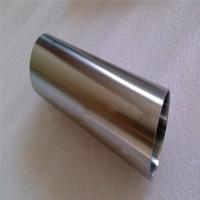 Wholesale 99.95% purity Niobium (Nb) Sputtering Target | Pure Metal Sputter Targets from china suppliers