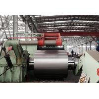 Wholesale BS DIN GB DC01EK Annealed Cold Rolled Steel Coil 600mm - 2000mm Width from china suppliers