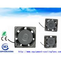 Wholesale Computer CPU Ball Bearing 7 Blade EC Axial Fan For Network Communications from china suppliers