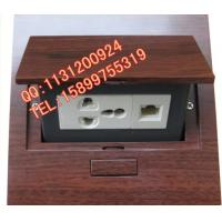 Buy cheap conference table power outlet Press Up Desktop Socket Meeting Desktop Socket from wholesalers