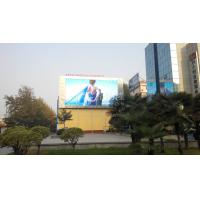 Wholesale Aluminum Module LED Outdoor Display With Pixel Pitch 8mm For Bus Station from china suppliers