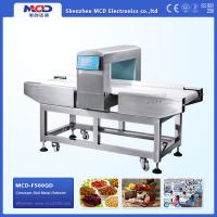 Wholesale Touch Screen Dry Saltery Conveyor Belt Needle Detector from china suppliers