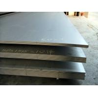 Wholesale Cold Rolled Stainless Steel Plate 410 430 from china suppliers