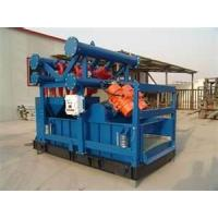 Wholesale Drilling Mud Cleaner QZS 210, combined with shale shaker, desander, desilter from china suppliers