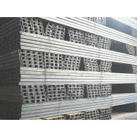 Wholesale Construction Structural Galvanized Stainless Steel i Beam Thickness 4mm - 17mm from china suppliers