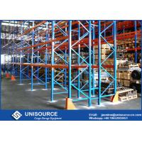 Quality Q235 Steel Storage Racks , 400 - 2750 Mm Depth Warehouse Storage Systems for sale