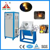 Buy cheap Hot Sale Metal Melting Copper Iron Aluminum Induction Furnace (JLZ-45KW) from wholesalers