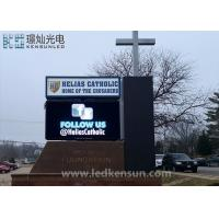 Wholesale PH5MM SMD2727 800W 6500cd IP65 Double Sided LED Display CE / ROHS from china suppliers