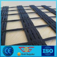Wholesale 800/100 High Tenacity Polyester Geogrid for Road and Retaining Wall Construction from china suppliers