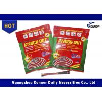 Wholesale Sandalwood Fragrance Plant Fiber Mosquito Coil Micro - Smoke For Chasing Away Insects from china suppliers