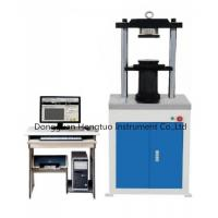 Wholesale Electronic Power Compression Testing Equipment With Computer Control from china suppliers