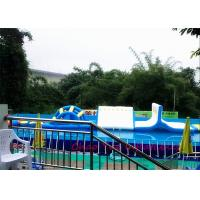 Quality 40 x 40 m 0.9mm PVC Huge Floating Inflatable Water Park for Water Sports for sale