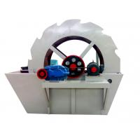 Buy cheap ISO9001:2000,CE Certificate Sand Washer from wholesalers