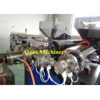 Wholesale Full Automatic  Single Screw PP PE Drinking Straw / Cotton Stick Making Machine from china suppliers