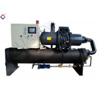 Wholesale Screw Compressor Water Cooling Chiller , Cold Room Chiller Unit 45KW from china suppliers