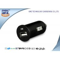 Wholesale Portable USB Car Charger Single Port Switching Power Adapter 5V 1A from china suppliers