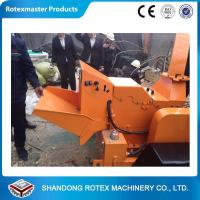 Wholesale Orange Wood Pellet Machine Gas Chipper Shredder , Electric Launching System from china suppliers