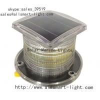 Wholesale Flash Solar navigation lights ASE-002 3-5km visible distance IP68 from china suppliers