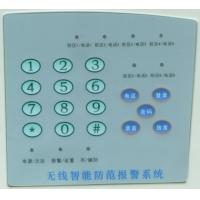 Wholesale Flexible Keypad Membrane Switch Control Panel 25mA - 100mA for Electric Products from china suppliers